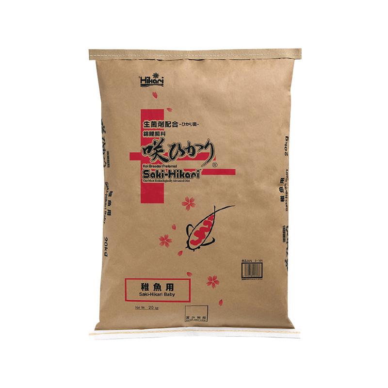 Saki-Hikari 錦鯉稚魚飼料