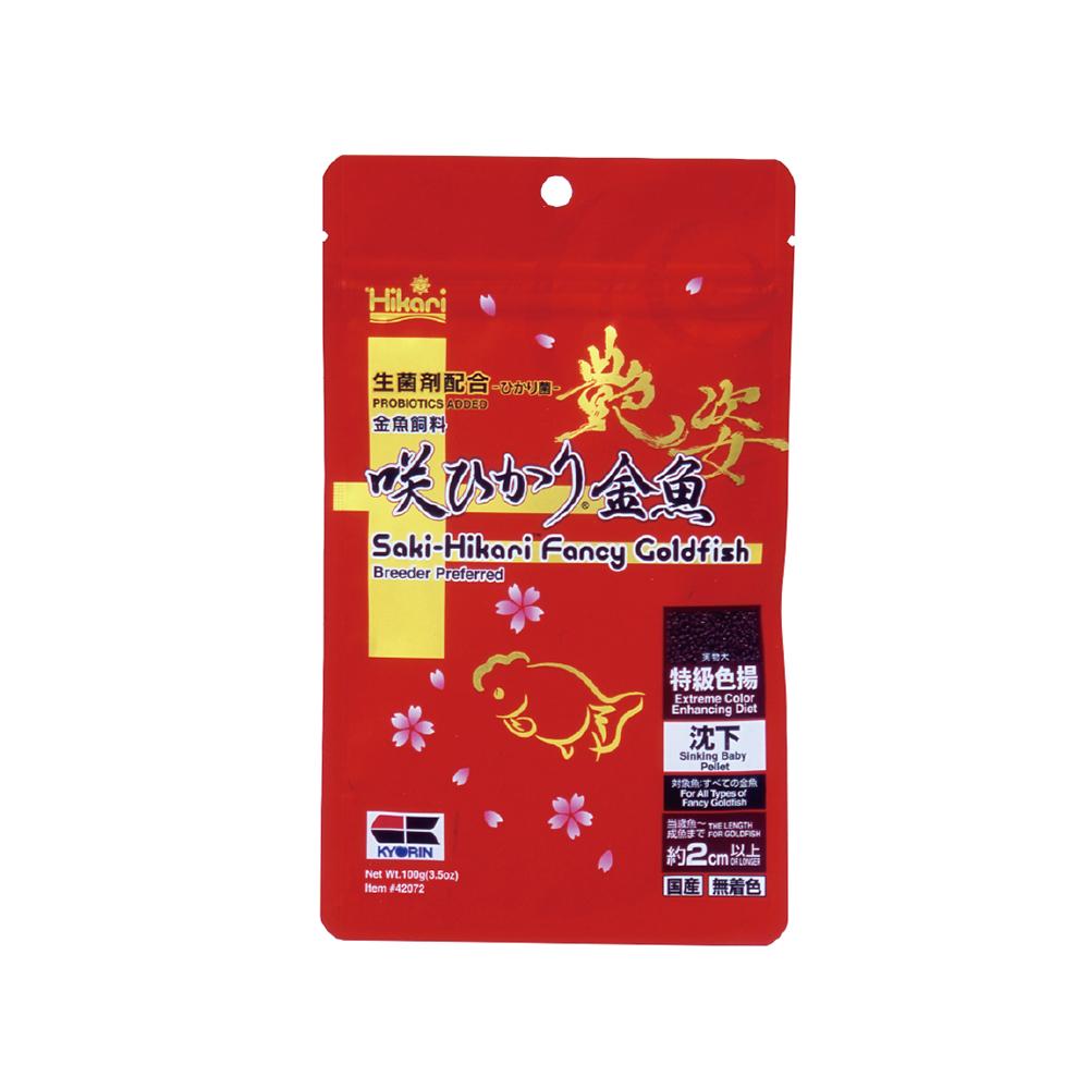 Saki-Hikari  金魚特級色揚飼料 100g