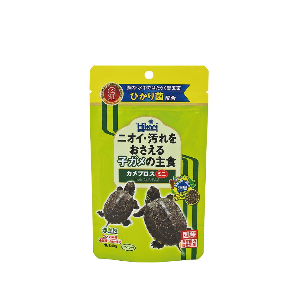 Saki-Hikari 善玉菌烏龜飼料 (浮水性)