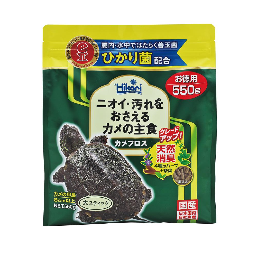 Saki-Hikari 善玉菌烏龜飼料 L顆粒 550g