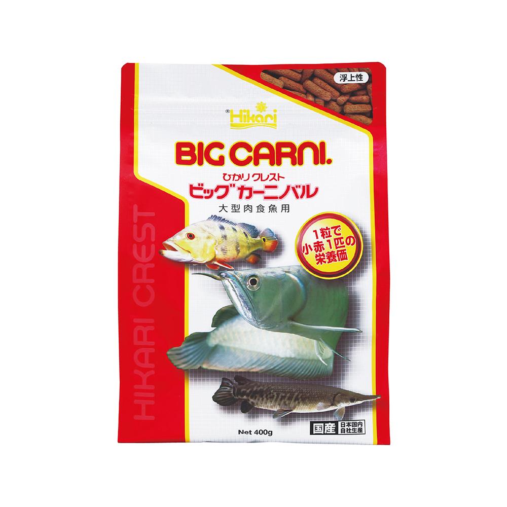 高夠力 大型肉食性魚飼料